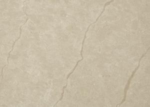 marble_italian_cream
